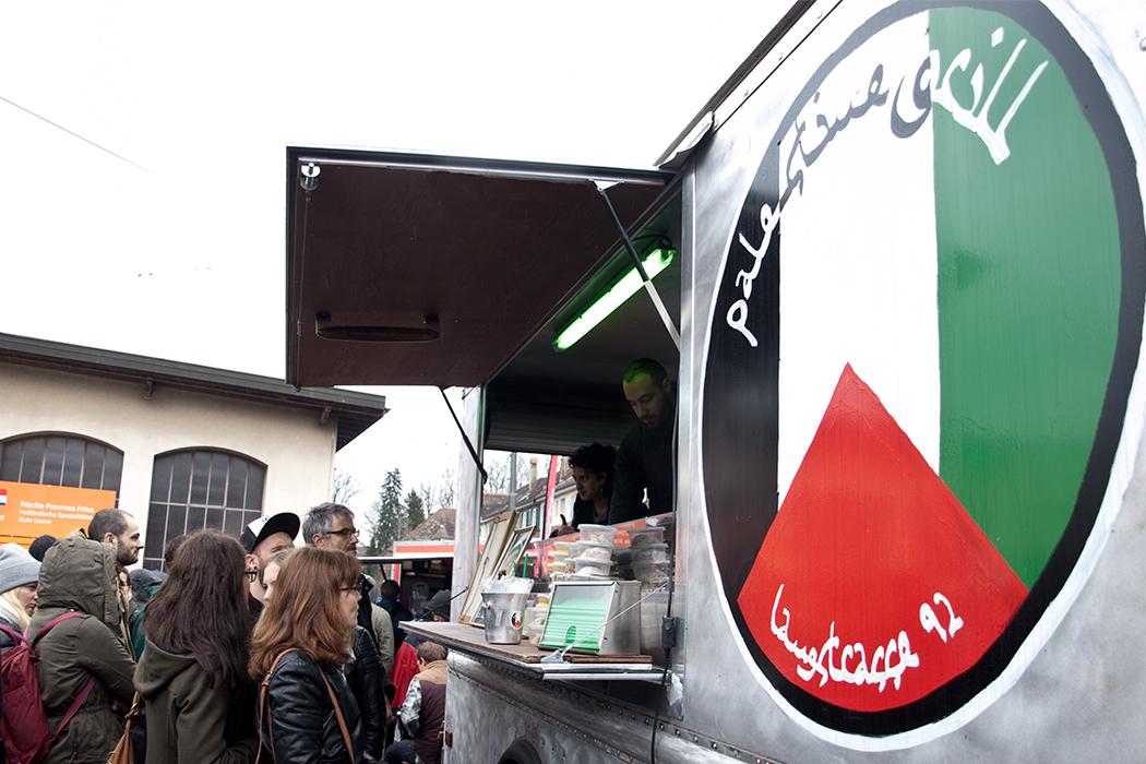 Palestine Grill