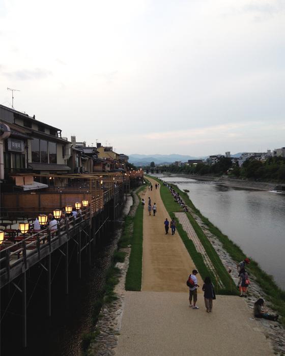Kamo Fluss