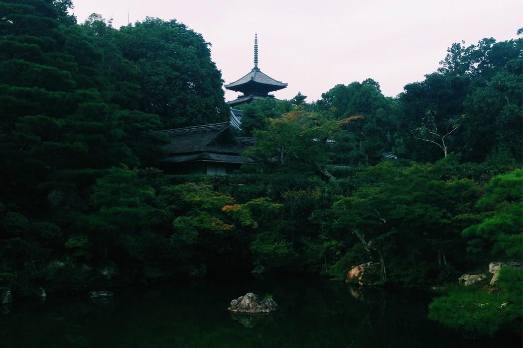 Kyoto Ninna-ji
