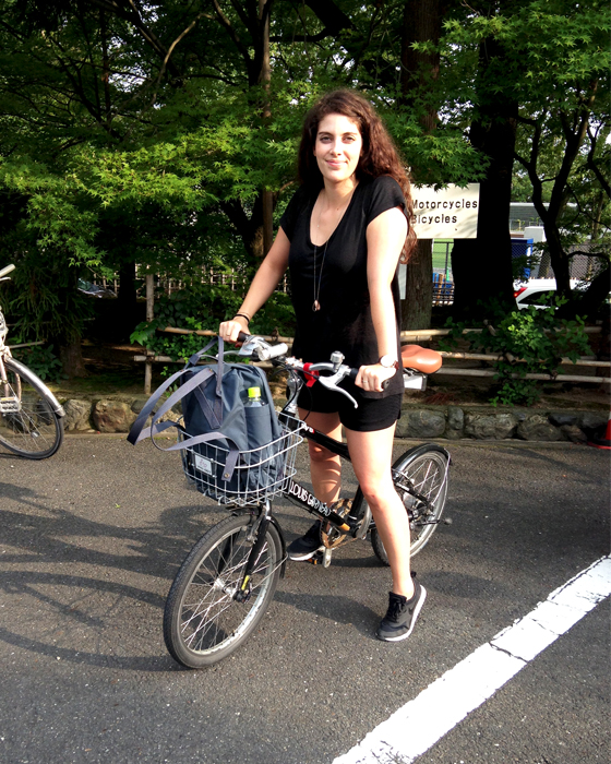 Kyoto Fahrrad