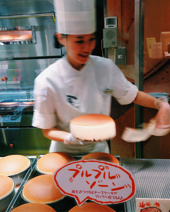 Osaka Cheesecake