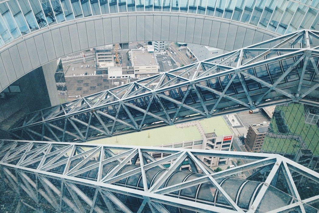 Skybuilding Umeda